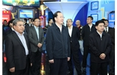 Guangzhou Party and Government Delegation Visited Fantawild