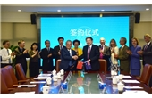 "Establishment of ""Huaqiang - China and Australia Voice Rehabilitation Medical Cooperation Center"""