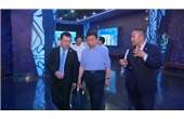 Li Yuanchao Visited Wuhu Fantawild Tourism and Resorts Zone