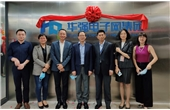 Shenzhen Huaqiang Electronic Website Group Co., Ltd. Officially Launched